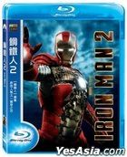 Iron Man 2 (2010) (Blu-ray) (Single Disc Edition) (Taiwan Version)