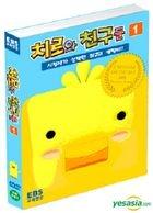 Chiro (DVD) (Korea Version)