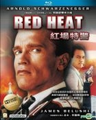 Red Heat  (1988) (Blu-ray) (Hong Kong Version)