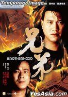 Brotherhood (1986) (Blu-ray) (Hong Kong Version)