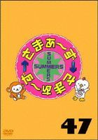 SUMMERS * SUMMERS 47 (Japan Version)