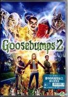 Goosebumps 2: Haunted Halloween (2018) (DVD) (Hong Kong Version)