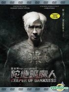 Keeper of Darkness (2015) (DVD) (Malaysia Version)