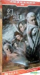Ice Fantasy (2016) (H-DVD) (Ep. 1-30) (To Be Continued) (China Version)