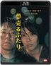 Dreams for Sale (Blu-ray) (Normal Edition) (English Subtitled) (Japan Version)