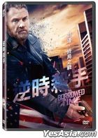 Borrowed Time (2019) (DVD) (Taiwan Version)