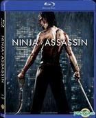 Ninja Assassin (Blu-ray) (Hong Kong Version)