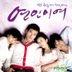Oh Lovers OST (SBS TV Series)