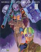 Mobile Suit Gundam: The Origin III (Blu-ray) (Multi-Language & Subtitled) (Japan Version)
