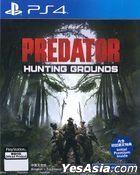 Predator: Hunting Grounds (Asian Chinese / English Version)