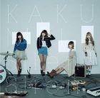 KAKUMEI (First Press Limited Edition)(Japan Version)