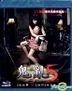 Phobia 2 (2009) (Blu-ray) (English Subtitled) (Taiwan Version)