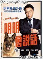 Mr. Zoo: The Missing VIP (2020) (DVD) (Hong Kong Version)