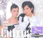 Such a Better Day (New + Best Selection) Karaoke (VCD)