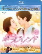 Boyfriend (Box 2) (Complete BLU-RAY Box) (5000yen Series) (Japan Versio)