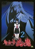 KIKOSHI-ENMA 2 (Japan Version)