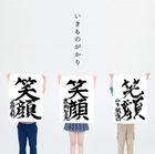 Egao (Normal Edition)(Japan Version)