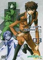 Code Geass - Lelouch of the Rebellion (DVD) (Vol.3) (Japan Version)