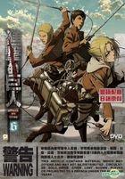 Attack on Titan Vol. 6 (DVD) (Hong Kong Version)