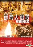 Wilderness (2006) (DVD) (Hong Kong Version)