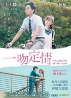 Fall In Love At First Kiss (2019) (DVD) (Hong Kong Version)
