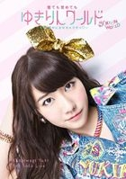 Kashiwagi Yuki 3rd Solo Live Netemo Sametemo Yikiring World -Motto Muchuu ni Sasechauzo- (2DVDs)(Japan Version)