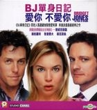 Bridget Jones: The Edge Of Reason (2004) (VCD) (Hong Kong Version)