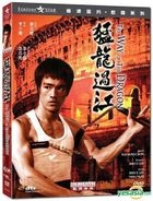 The Way Of The Dragon (1972) (DVD) (Digitally Remastered) (Kam & Ronson Version) (Hong Kong Version)
