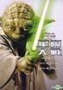 Star Wars Prequel Trilogy (DVD) (Taiwan Version)