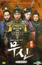 Soldier Vol. 2 of 2 (DVD) (12-Disc) (English Subtitled) (MBC TV Drama) (Korea Version)
