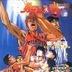 Slam Dunk : Sakuragi (Drama Version)