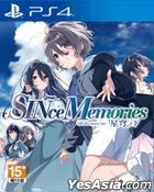 SINce Memories: Off the Starry Sky  (Asian Chinese Version)