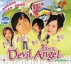 Devil Angel (AKA: E Nu A Chu) (VCD) (End) (Malaysia Version)