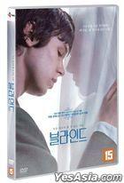 Blind (DVD) (Korea Version)