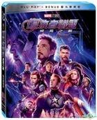 Avengers: Endgame (2019) (Blu-ray + Bonus) (Taiwan Version)