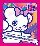 Original Entertainment Paradise -Orepara- 2020 Be with DAY2 [BLU-RAY] (Japan Version)