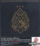 ASTROMANTIC CHARM SCHOOL (Overseas Version)