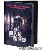 Gonjiam: Haunted Asylum (2018) (DVD) (Hong Kong Version) (Give-away Version)