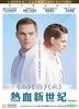 Equals (2015) (DVD) (Hong Kong Version)