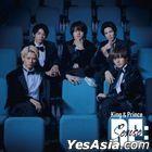 Re:Sense [Type B] (ALBUM+DVD) (First Press Limited Edition) (Taiwan Version)