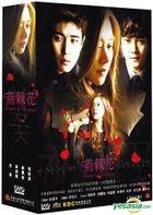 Flower Of Revenge (DVD) (Ep.1-120) (End) (Multi-audio) (JTBC TV Drama) (Taiwan Version)