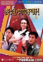 Her Fatal Ways (1990) (DVD) (2020 Reprint) (Hong Kong Version)