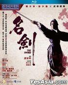 The Sword (1980) (Blu-ray) (Hong Kong Version)