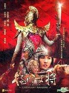 Legendary Amazons (DVD) (China Version)