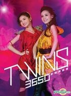 Twins 3650 Live Karaoke (2DVD + 2CD) (Special Edition)