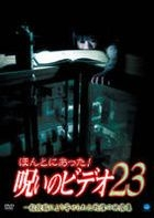 HONTO NI ATTA ! NOROI NO VIDEO 23 (Japan Version)