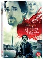 Giallo (DVD) (Korea Version)