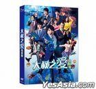 Ossan's Love: Love or Dead (2019) (DVD) (Taiwan Version)
