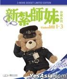Love Undercover 1-3 (Blu-ray) (3-Movie Boxset Limited Edition) (Hong Kong Version)