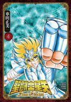 Saint Seiya Final Edition 4